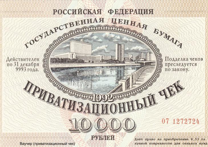 Разыскивается гражданин РФ